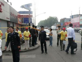 The police shut down the area (internet photo)