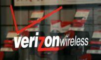 Verizon Posts $198 Million in Q2 Loss