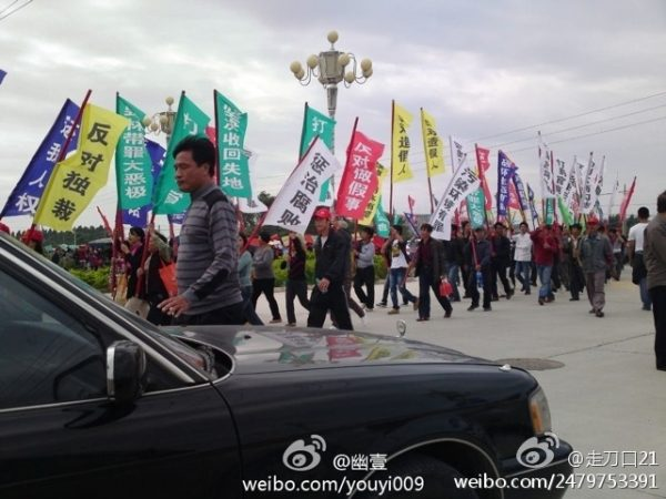 villagers from Lufeng County, Guangdong Province