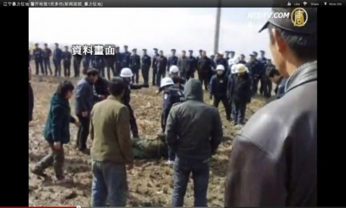 A photograph taken by a witness of the incident in Panjin City, Liaoning Province, where a farmer, Wang Shujie, was shot and killed by police after he disputed the expropriation of his land. Locals were shocked at the raw violence of the police. (NTD Television)
