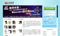 How China's 'Fifty-Cent Army' Manipulates Online Opinion