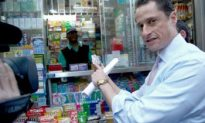 NYC Losing $150 Million Yearly From Online Cigarette Sales