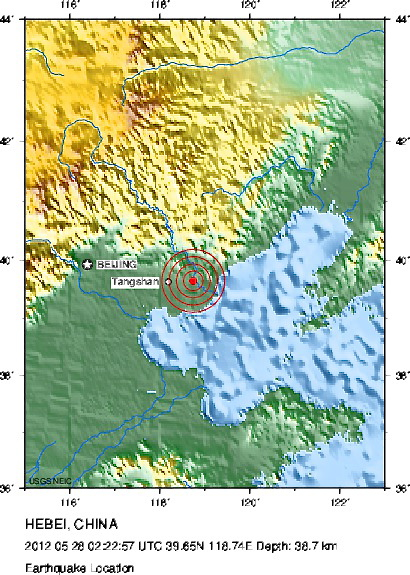 Tangshan china hit by 47 magnitude earthquake earthquakes the earthquake gumiabroncs Gallery