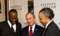 Slideshow: Celebrities at the National Action Network 'Keepers of the Dream Awards'