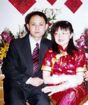 Yang Xiaojing and her husband Cao Dong. (Minghui.net)