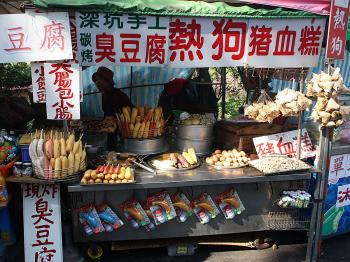 TAKE YOUR PICK: An abundance of edible treats are also available in the Yangmingshan area. (Matthew Robertson)
