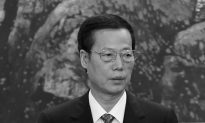 A Look at the New Chinese Communist Party Leaders: Zhang Gaoli