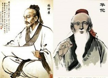 Chinese Doctors in Ancient Times Had Supernatural Powers