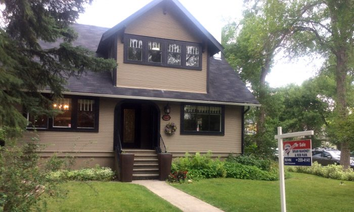 A detached home for sale in Calgary on July 9, 2015. (Epoch Times)