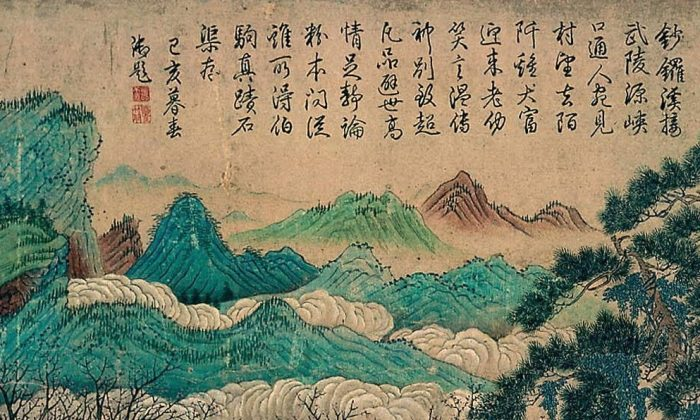 Detail of Peach Blossom Spring, painted by Ming Dynasty-era artist Qiu Ying (Public Domain)