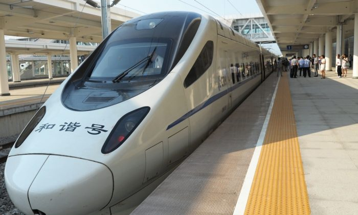 China Railway Signal & Communication Corp., the first major initial public offering since last month's market collapse, had a disappointing first day of trading Aug. 7. (STR/AFP/Getty Images)