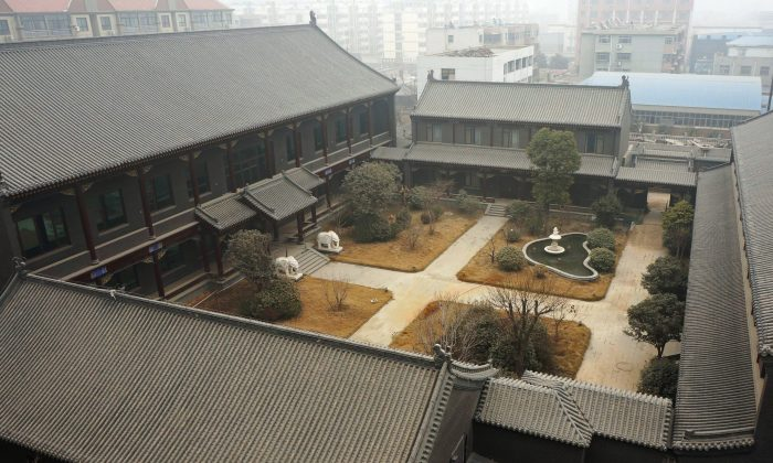 Former military logistics general Gu Junshan's Henan residence in Puyang, central China's Henan province, on Jan. 17, 2014. (AFP/Getty Images)