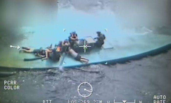Coast Guard YouTube video screenshot