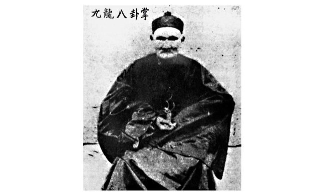 Mr. Li Qing Yun (1677–1933) died at the age of 256 years old. He had 24 wives, and lived through nine emperors in the Qing Dynasty. (Public Domain)