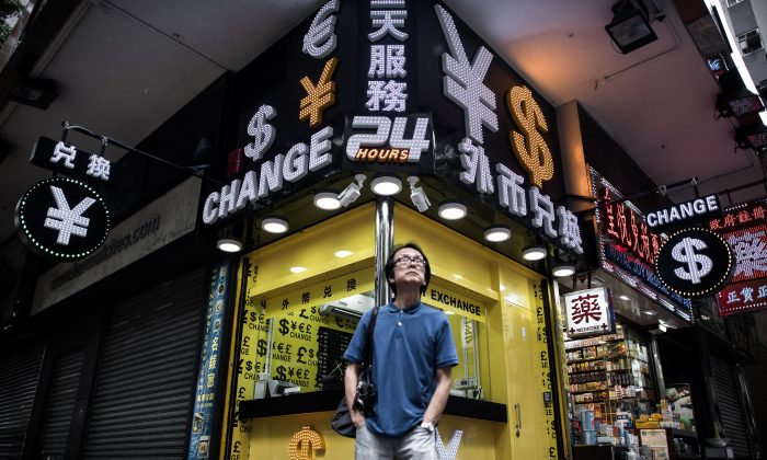 A foreign currency exchange booth in Hong Kong on Aug. 13, 2015. (Philippe Lopez/AFP/Getty Images)