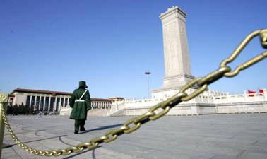The Civil Hero Monument at Tiananmen Square on Jan. 17. (Getty Images)