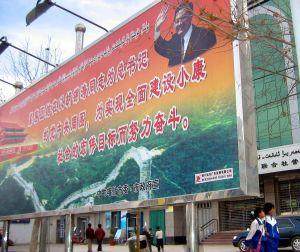 China&#039s Restive Xinjiang Marks 50th Anniversary