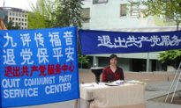 Wave of CCP Renunciations Flows From Dongzhou Massacre