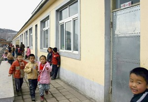 Parents to Sign New Security Agreement for Children to Attend School
