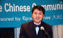 Interview: Erping Zhang on Recent Falun Dafa Association Announcement