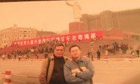 Three Thousand Senior Citizens Protest on Tianfu Square, Chengdu City