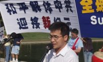 Vietnamese Revolution and Reform Party Welcomes Chinese People to Withdraw from CCP