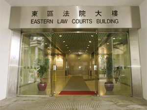 Hong Kong Government Loses Another Human Rights Lawsuit