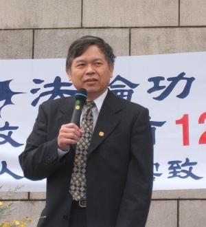 Blacklist Reemerges in South Korea Before Hu Jintao's Visit