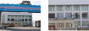 One centimeter-thick steel window of the headquarter office building of Jilin Petrochemical Group that is about one mile away was smashed, some window frames were shaken off. (The Epoch Times)