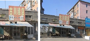 The grain shop operated by Mr. Wang, one of the victims that was hit and killed by a police car.  From November 13 to November 21, the grain shop has not been open. (The Epoch Times)