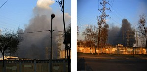 The view outside the wall of Jilin power plant when the accident happened. It is about 0.6 miles away from the accident. (The Epoch Times)
