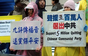 Protesters hold up banners to draw attention to a wave of withdrawals from the Chinese Communist Party. (The Epoch Times)