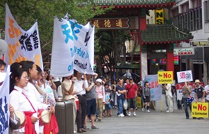Rally at Sydney's Chinatown to celebrate the 6.2 million people who have quit the CCP on International Human Rights Day. (The Epoch Times)
