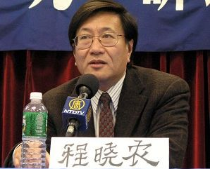 China issues expert, Editor-in-chief of Contemporary China History Studies magazine, Dr. Cheng Xiaonong. (The Epoch Times)
