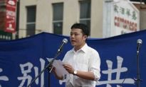 Ph. D. from Chinese Academy of Science Expresses Support for Gao Zhisheng