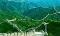 The Great Wall is No Longer Great