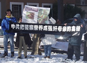 """""""The Chinese Communist Party wants policemen to be beasts in human form!"""" (The Epoch Times)"""
