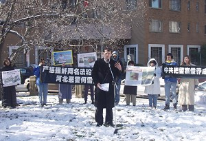 """Mr. Jared Pearman's speech, """"Six Million Quit the CCP, Heaven Will Eliminate the CCP"""" (The Epoch Times)"""