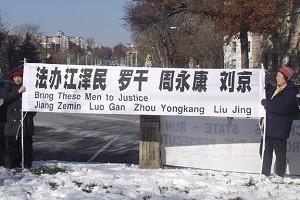"""""""Bring These Men to Justice: Jiang Zemin, Luo Gan, Zhou Yongkang and Liu Jing"""" (The Epoch Times)"""
