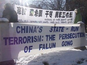 """""""China's State-Run Terrorism: The Persecution of Falun Gong"""" (The Epoch Times)"""