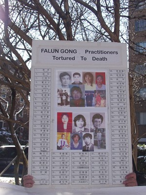 List of Falun Gong Practitioners Tortured to Death (The Epoch Times)