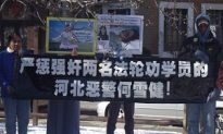 Photo Report: The Policeman Rapist Must Be Punished to the Full Extent of the Law