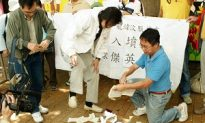 On the Eve of Qing Ming Festival, Hong Kong Residents Destroy CCP Paraphernalia