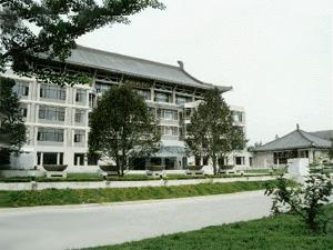 The library at Beijing University (www.pku.edu.cn)