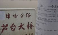 """""""Quit the CCP!"""" Posters Appear All over China"""