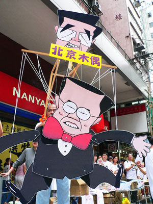 The newly appointed Chief Executive of Hong Kong is seen as a puppet of Beijing, with Chinese President Hu Jintao pulling the strings. More people in the city are asking for universal suffrage. (The Epoch Times)