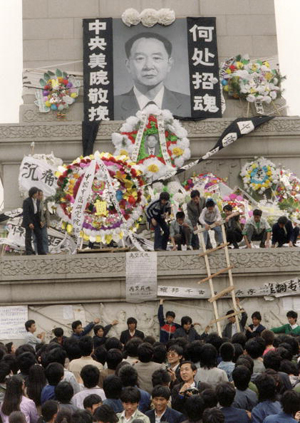 Beijing students put flowers and wreaths in front of a portrait of former Chinese Communist Party leader and liberal reformer Hu Yaobang as thousands of students gather at the foot of the monument to the People&#039s Heroes in Tiananmen Square during an unauthorized demonstration 19 April 1989 to mourn Hu&#039s death. (Catherine Henriette/AFP/Getty Images)