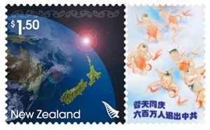 """The world's first """"Quitting the CCP"""" postage stamp (The Epoch Times)"""