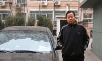 Gao Zhisheng Asks the CCP to Stop Monitoring Him on the Anniversary of His Mother's Death