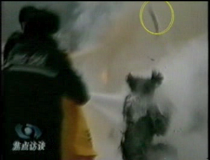 (NTDTV's False Fire video, showing footage from China Central Television)